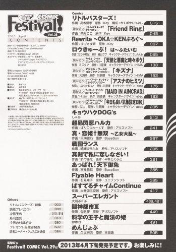 gfc_028_2_l.jpg
