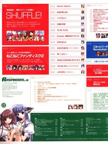 Raspberry Vol.13 (December 2003)a.jpg