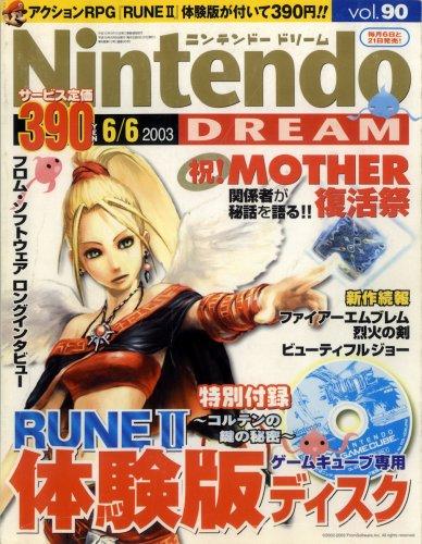 NintendoDream-090.jpg