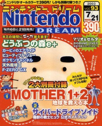 NintendoDream-093.jpg