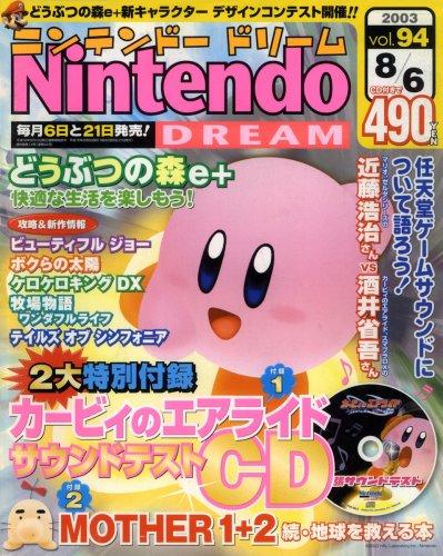 NintendoDream-094.jpg