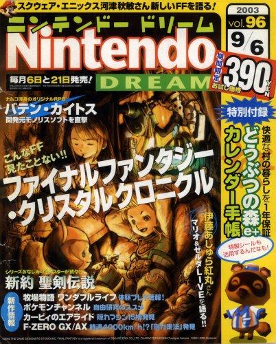 NintendoDream-096.jpg
