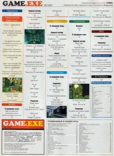 exe025-002.jpg