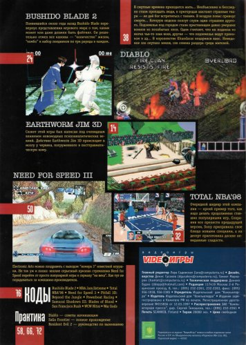videogames3-02.jpg