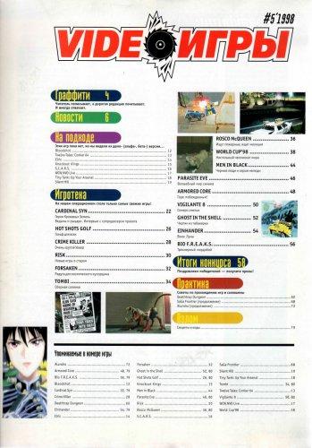 videogames5-03.jpg
