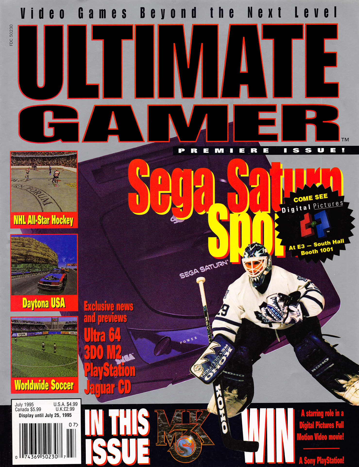 New Release: Ultimate Gamer Issue 1 (July 1995)