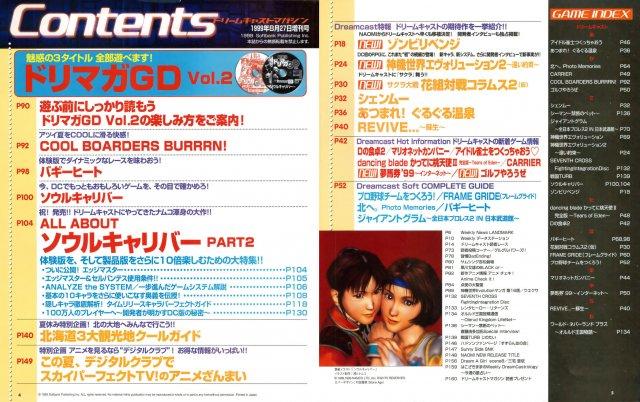 Dreamcast Magazine JP 035 (1999.jpg