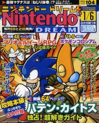 NintendoDream-104.jpg