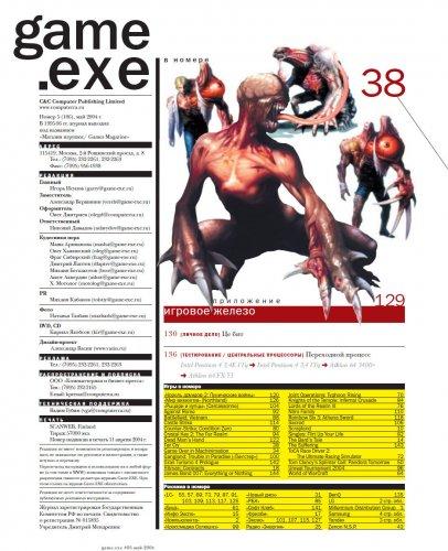 exe106-004.jpg
