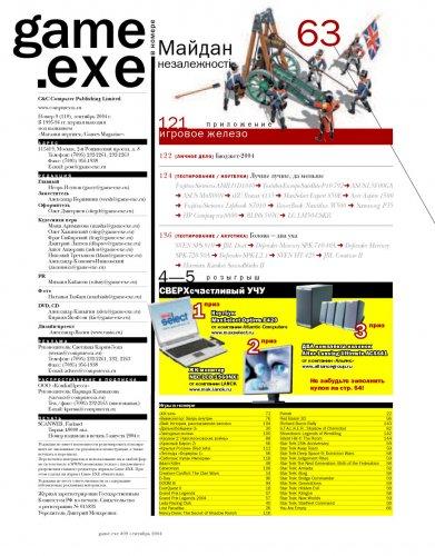exe110-6.jpg
