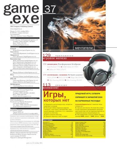 exe112-002.jpg