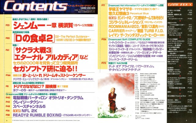 Dreamcast Magazine JP 052 (1999.jpg