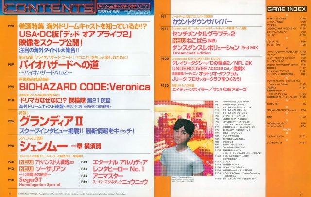 Dreamcast Magazine JP 056 (2000.jpg