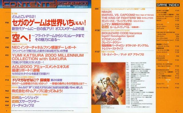 Dreamcast Magazine JP 061 (2000.jpg