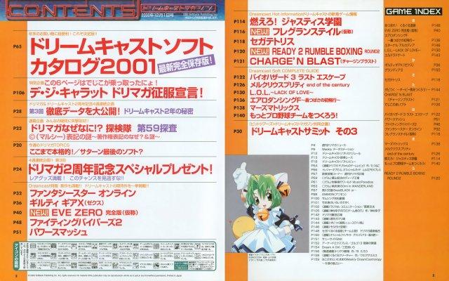 Dreamcast Magazine JP 094 (2000.jpg
