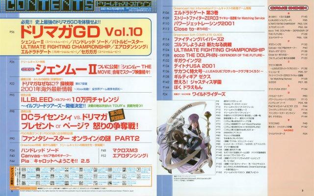 Dreamcast Magazine JP 102 (2001.02.jpg