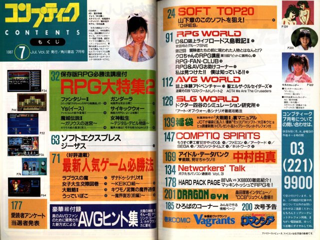 Comptiq Issue 032 (July 1987)TOC.jpg