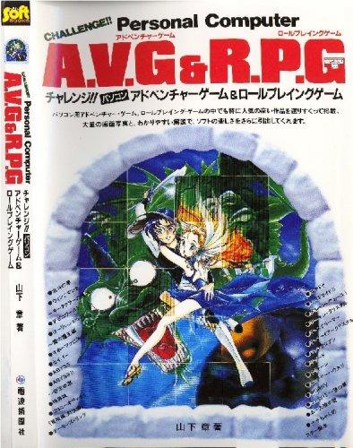 avgRPG1.jpg