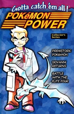 Pokémon Power Volume 5 (December 1998).jpg