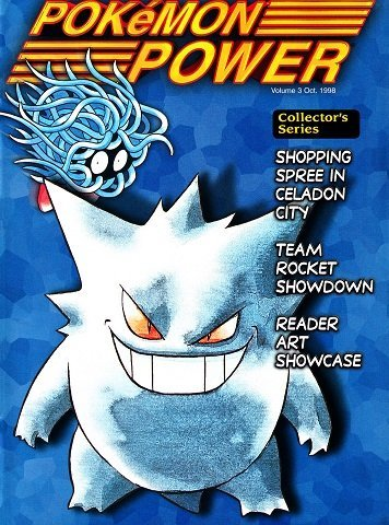 Pokémon Power Volume 3 (October 1998).jpg