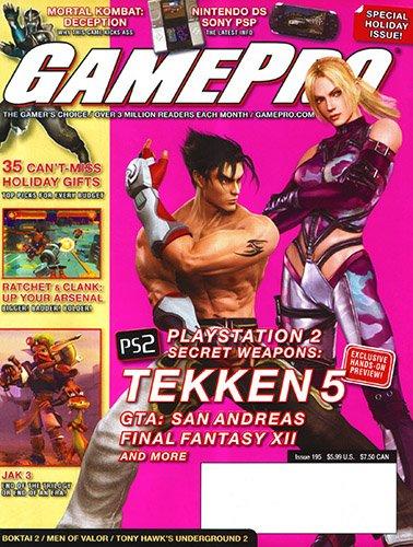 GamePro Issue 195 (December 2004)