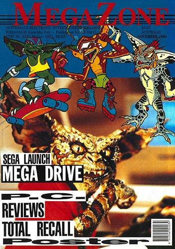 MegaZone 10 (November 1990)