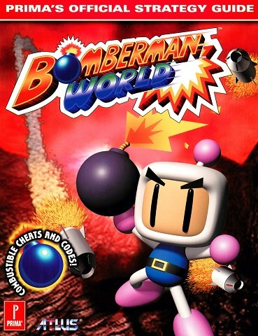 Bomberman World - Prima's Official Strategy Guide