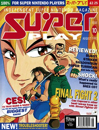 Super Play Issue 10 (August 1993)