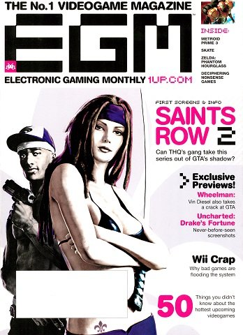 Electronic Gaming Monthly Issue 221 (November 2007)