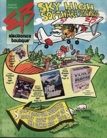 Electronics Boutique August Catalog (1993)