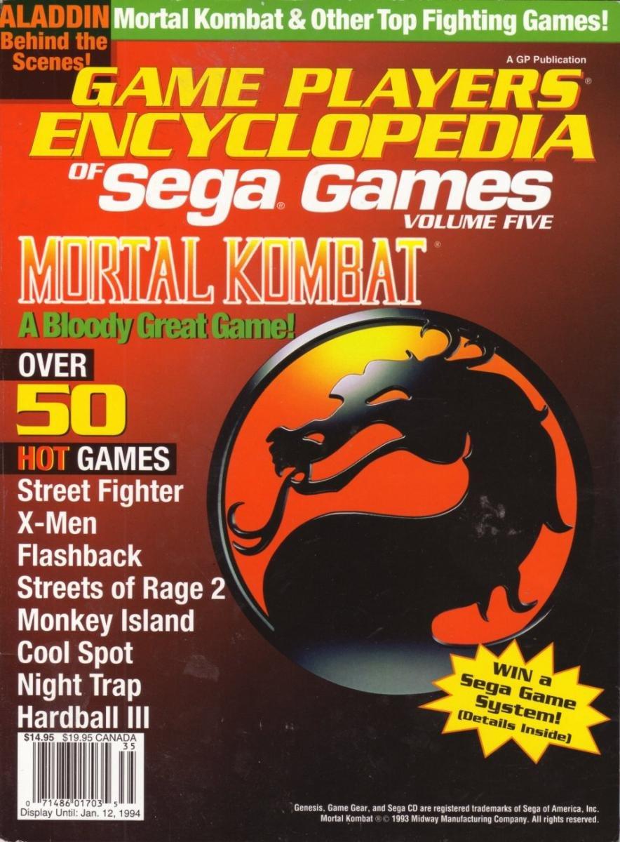 Game Players Encyclopedia of Sega Games Vol.5