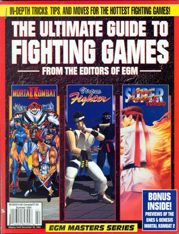 Ultimate Guide to Fighting Games (1994)