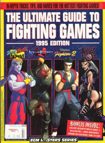 Ultimate Guide to Fighting Games (1995)