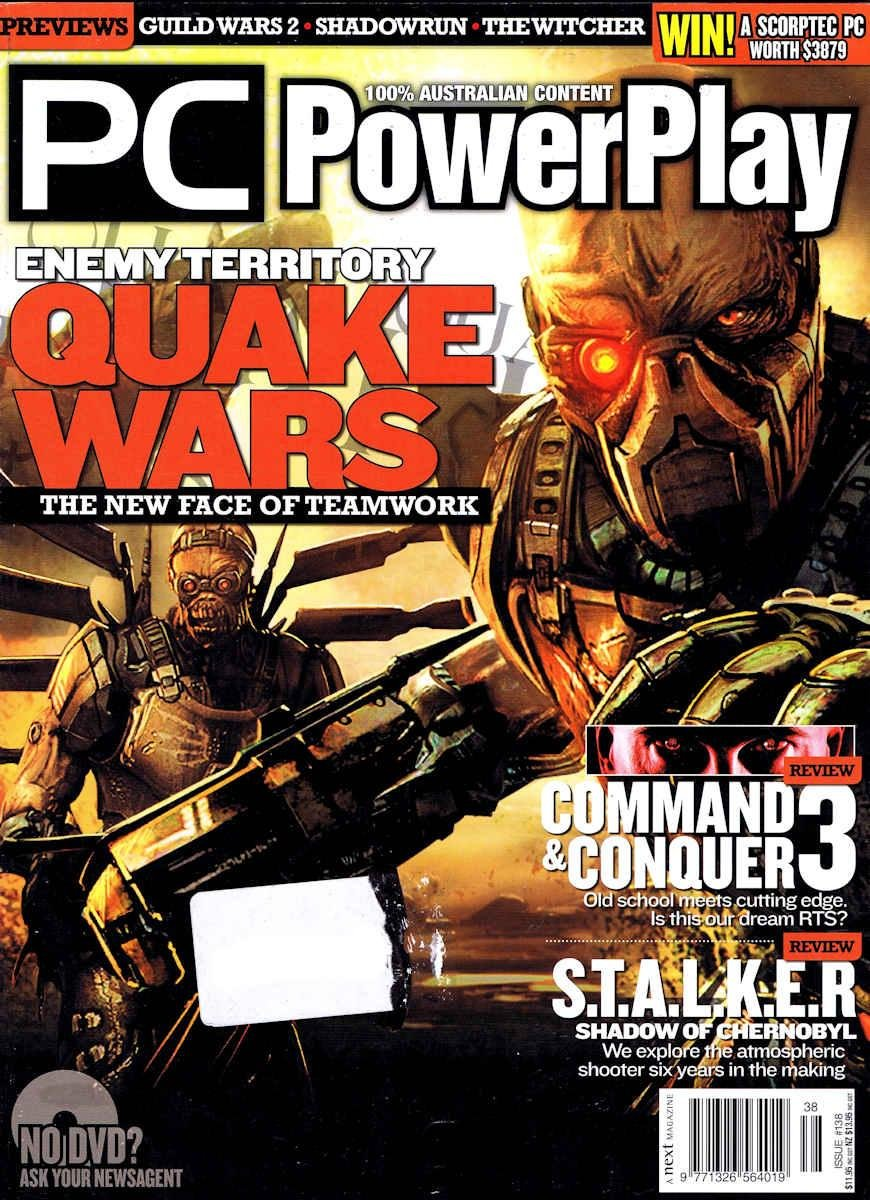 PC PowerPlay 138 (May 2007)