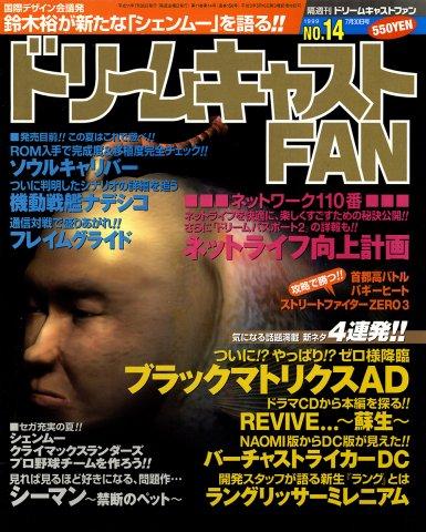 Dreamcast Fan Issue 14 (1999)