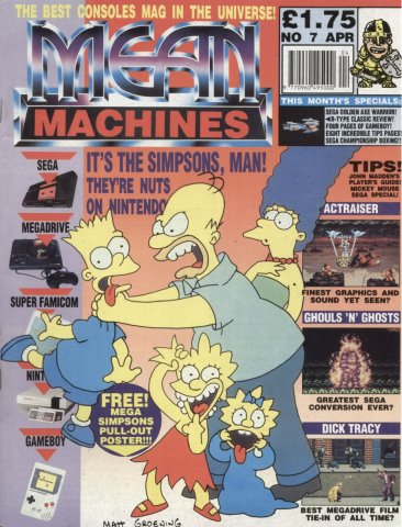 Mean Machines 07 (April 1991)