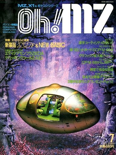 Oh! MZ Issue 38 (July 1985)