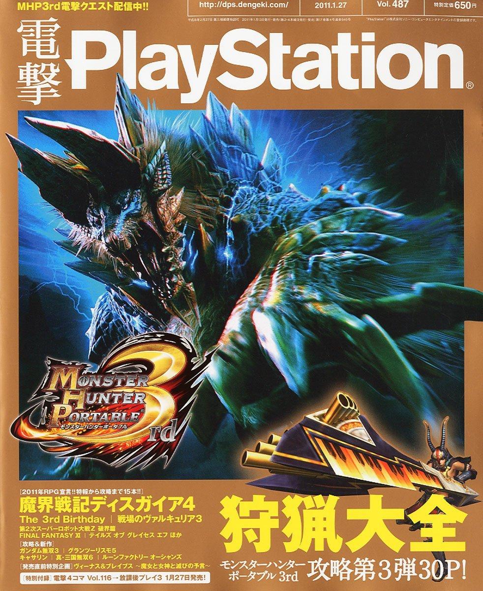 Dengeki PlayStation 487 (January 27, 2011)