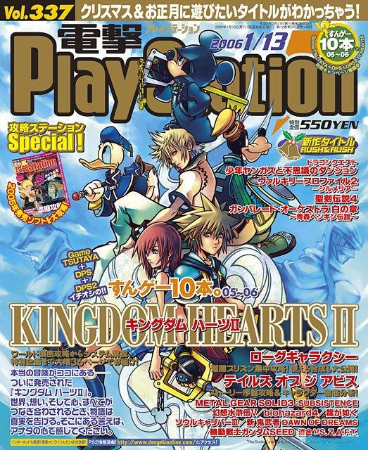 Dengeki PlayStation 337 (January 13, 2006)