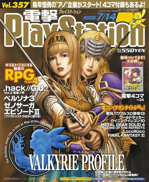 Dengeki PlayStation 357 (July 21, 2006)