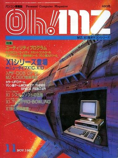 Oh! MZ Issue 18 (November 1983)