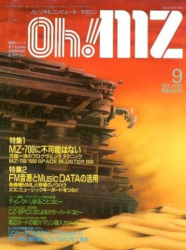 Oh! MZ Issue 64 (September 1987)