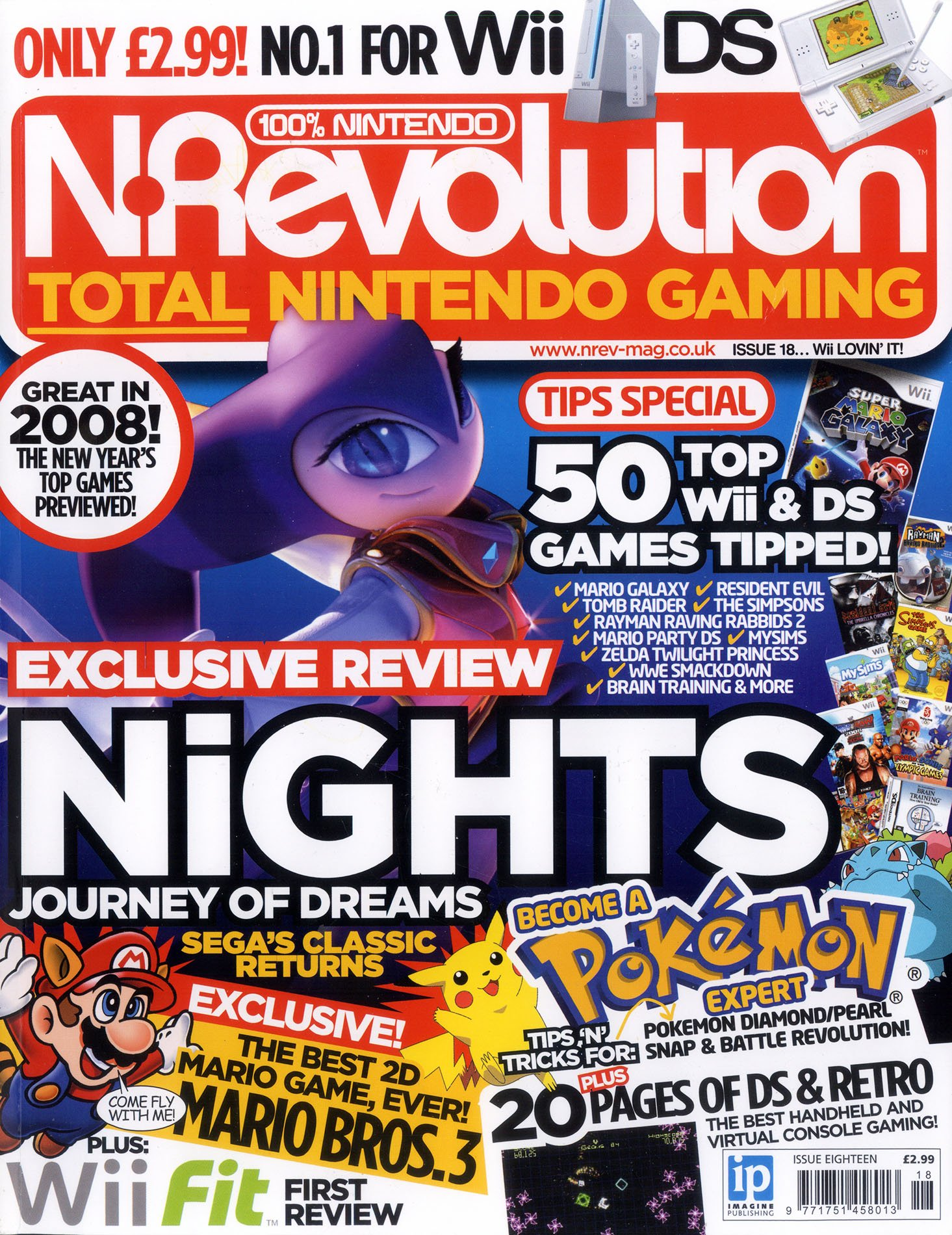 N-Revolution Issue 18 Christmas 2007