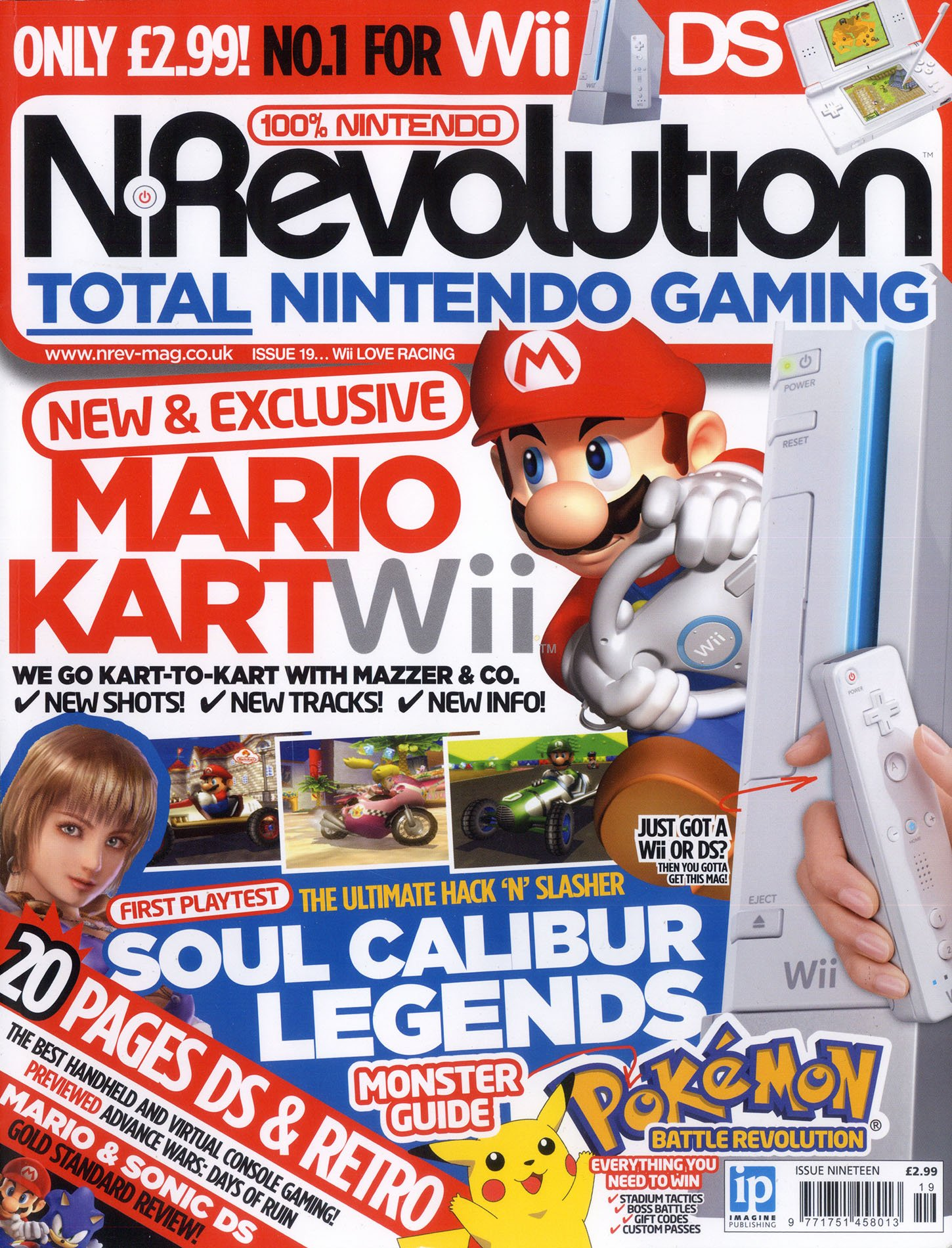 N-Revolution Issue 19 January 2008