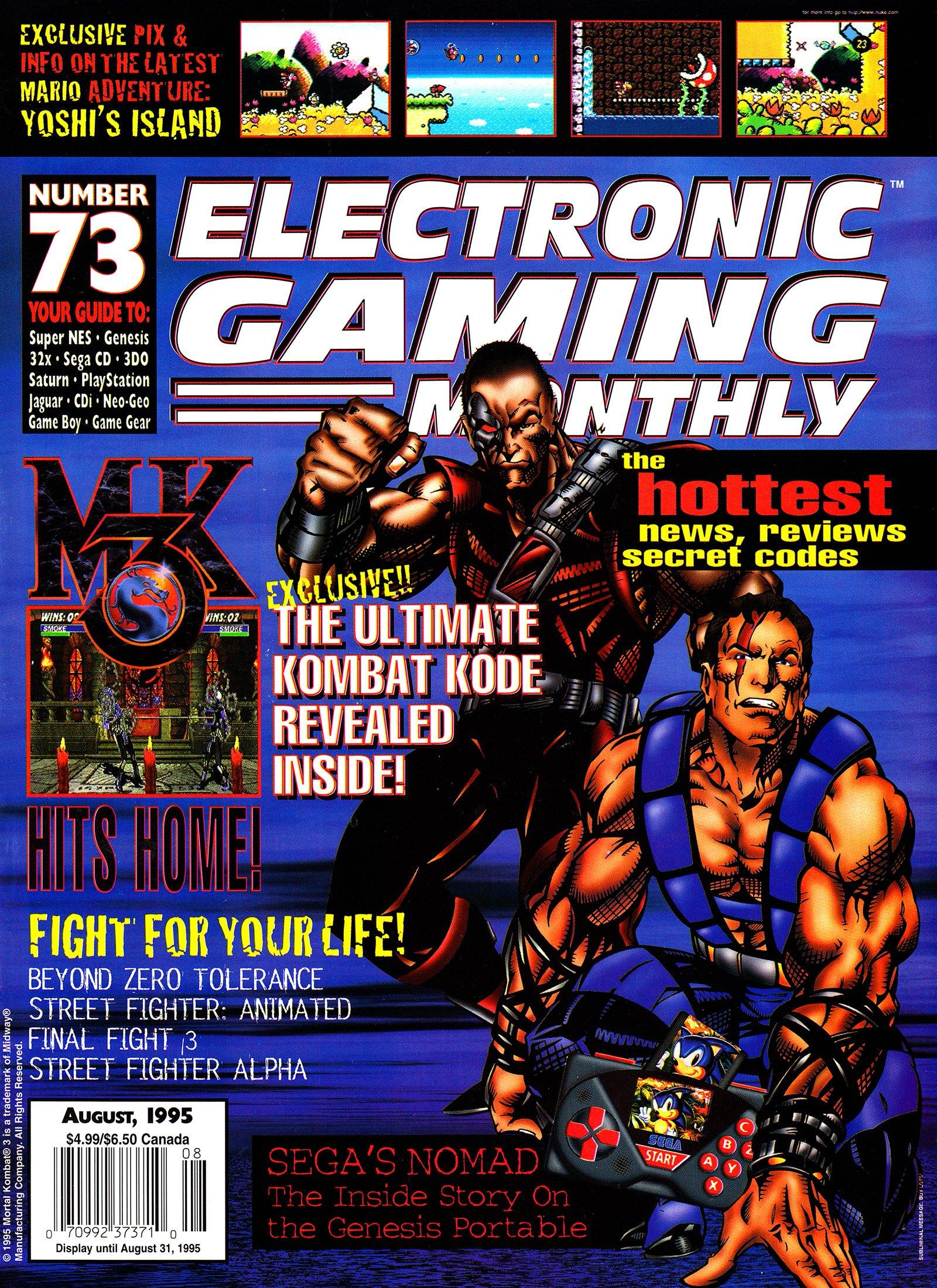 EGM 073 Aug 1995