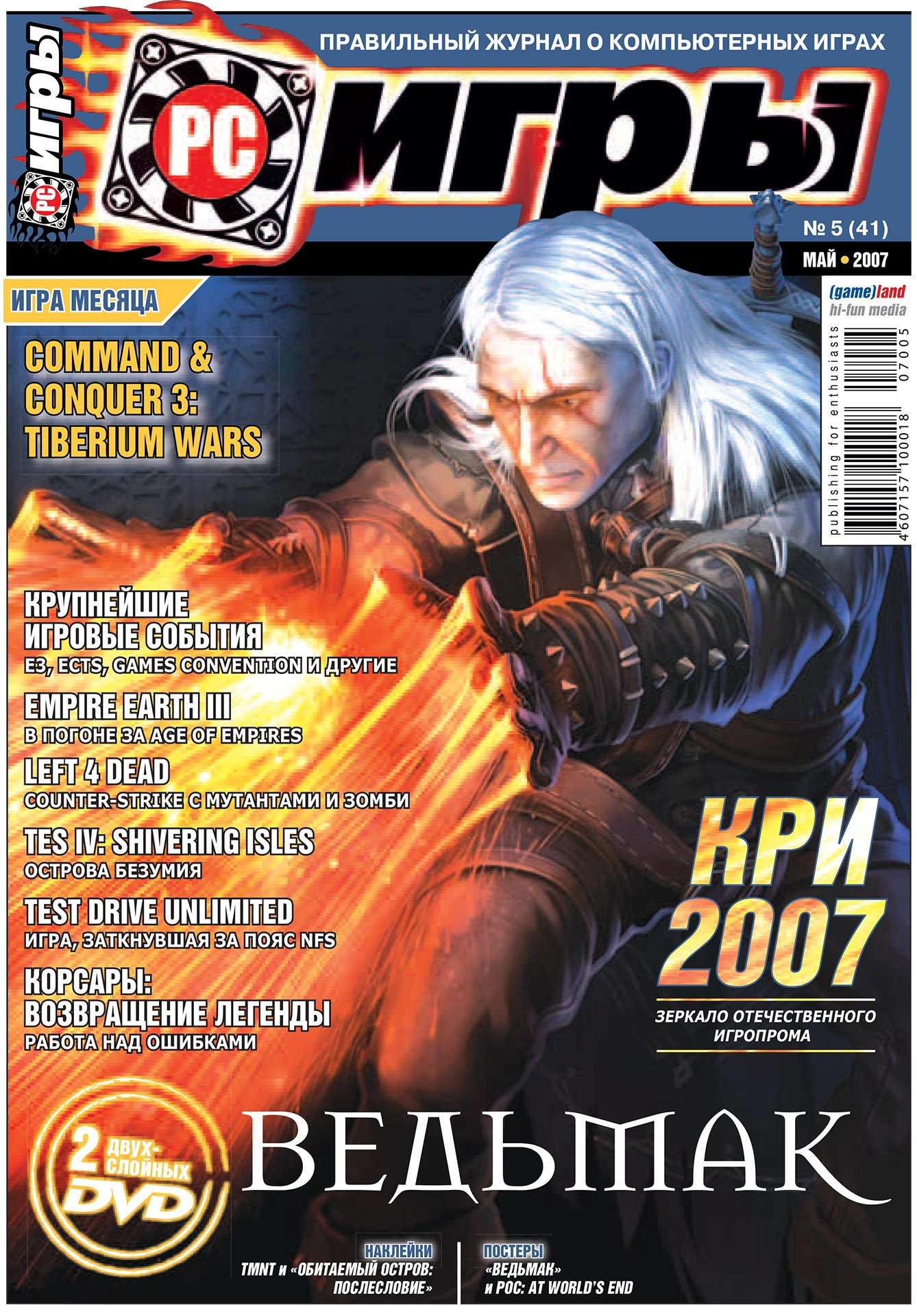PC Games 41 May 2007