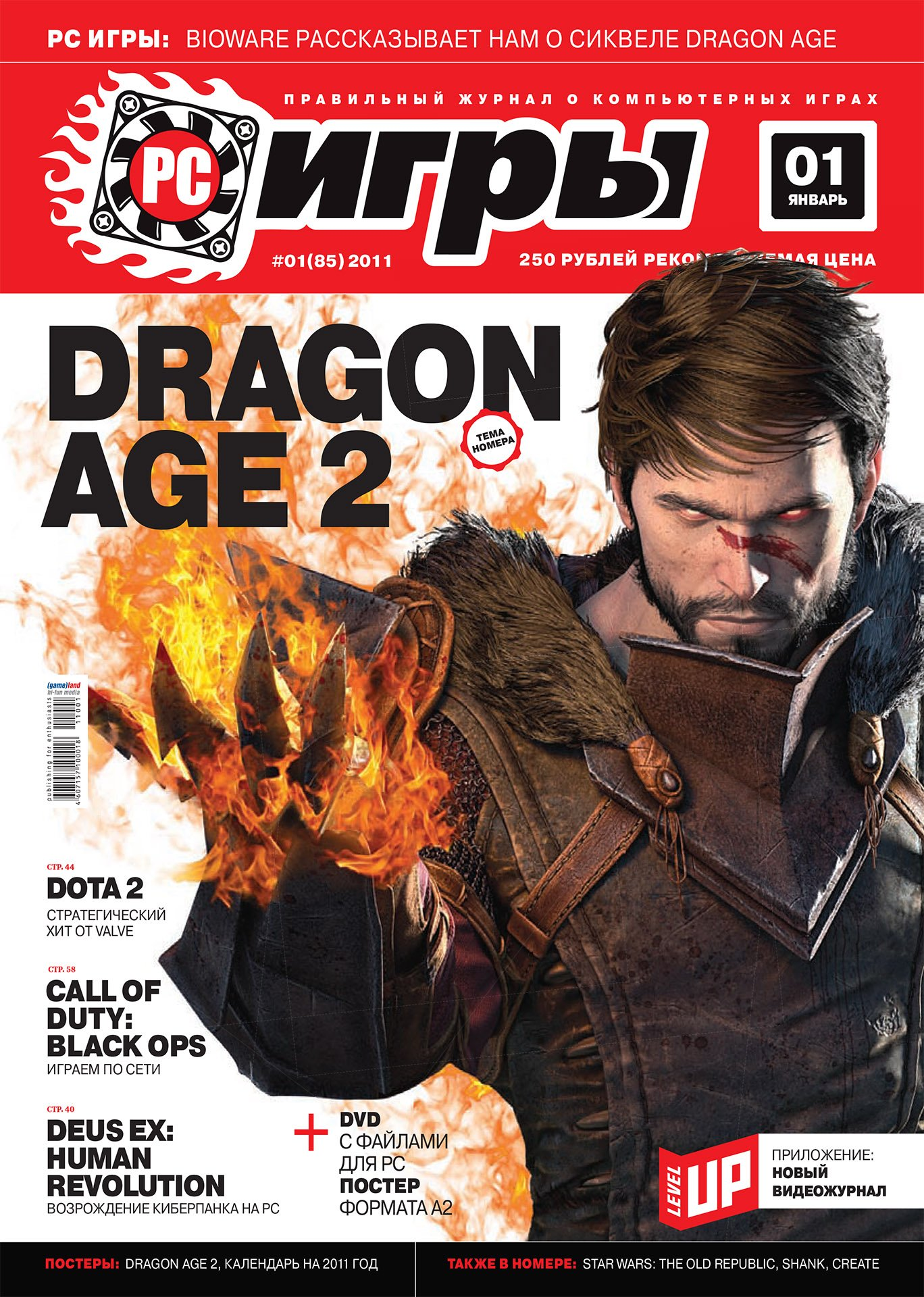 PC Games 85 January 2011
