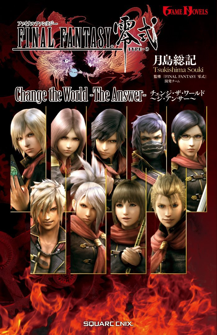 Final Fantasy Type-0: Change the World -The Answer-