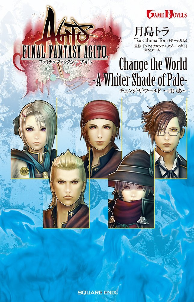 Final Fantasy Agito: Change the World -A Whiter Shade of Pale-