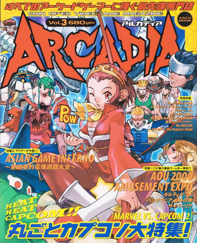 Arcadia Vol.3 March 2000